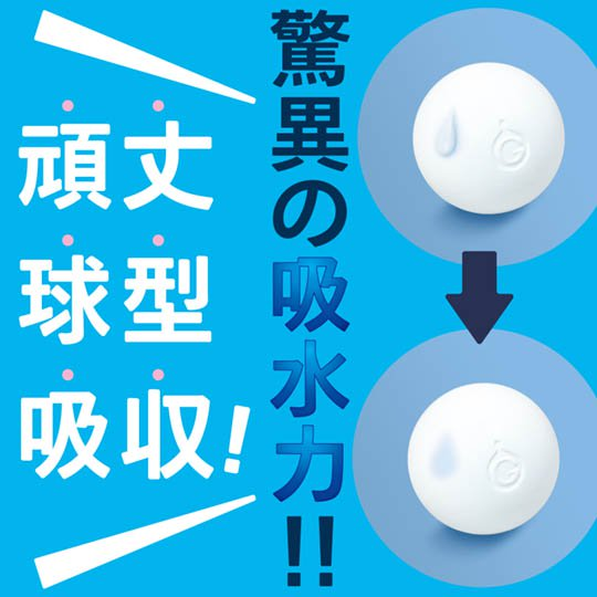 onahole drying maintenance toy diatomite ball hole quick