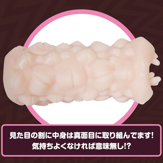 project kimoi onaho ugly squeezes-all onahole tentacle sex toy masturbation