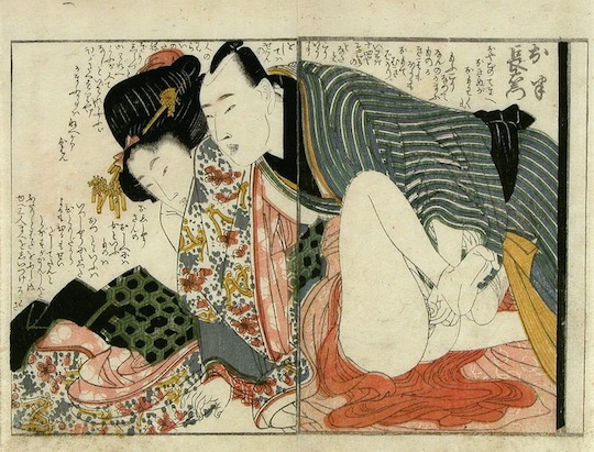 japan sex history yonaguni island