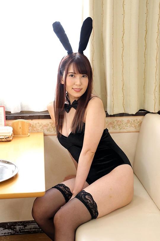 yui hatano jav porn parody adult video japan batman bda111