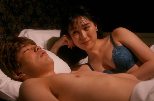 chiho fujii high position sex scene japan television tv drama
