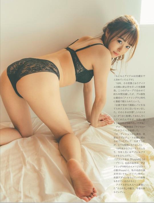 rena sato idoling magical punchline japanese idol photo shoot gravure sexy