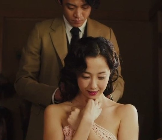 erika sawajiri no longer human nude sex scene naked movie film osamu dazai japanese