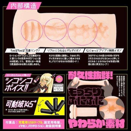 puni ana-roid 2 sex machine japan gynoid character android sexy voice toy