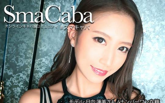 smacaba smartphone kyabakura hostess service app japan remote coronavirus covid19 pandemic