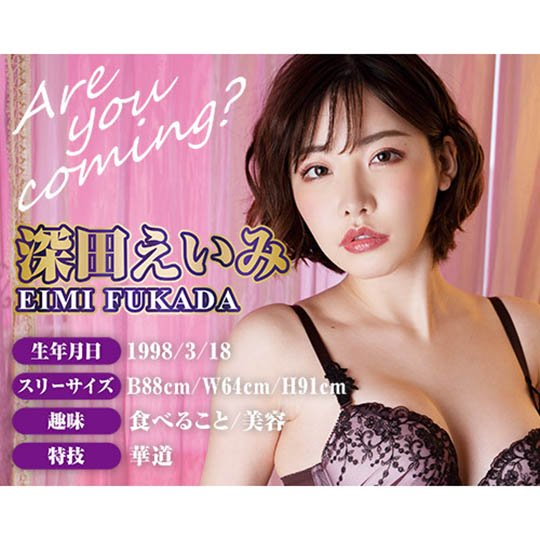 Eimi Fukada's Pussy Just Before She Comes Onahole toy masturbator aone toy japanese porn star adult video clone sunzen