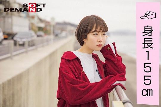 mao watanabe student waseda university japan tokyo porn debut adult video