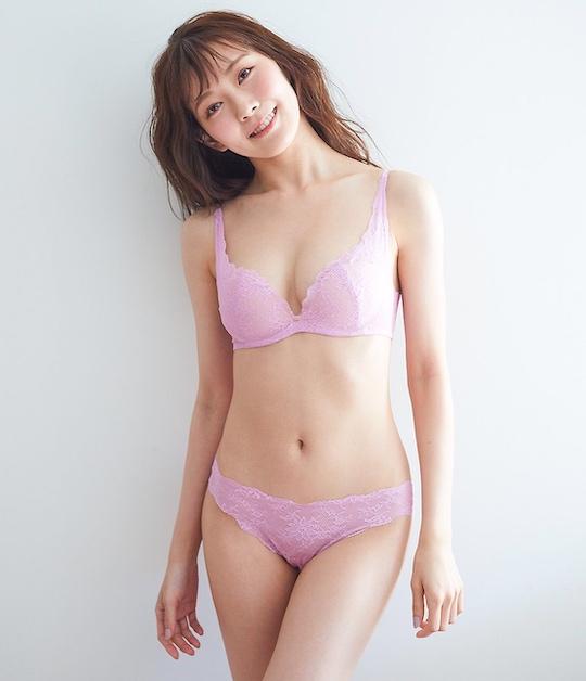 miyuki watanabe NMB48 peach john lingerie underwear brand photo sexy