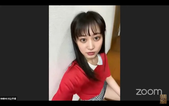 chihiro kawakami nmb48 zoom panchira panties accidental