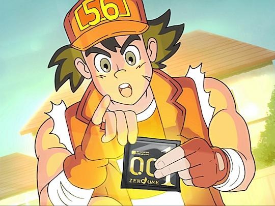 okamoto condoms japan goro anime zero one 0.01mm promotional safe sex campaign