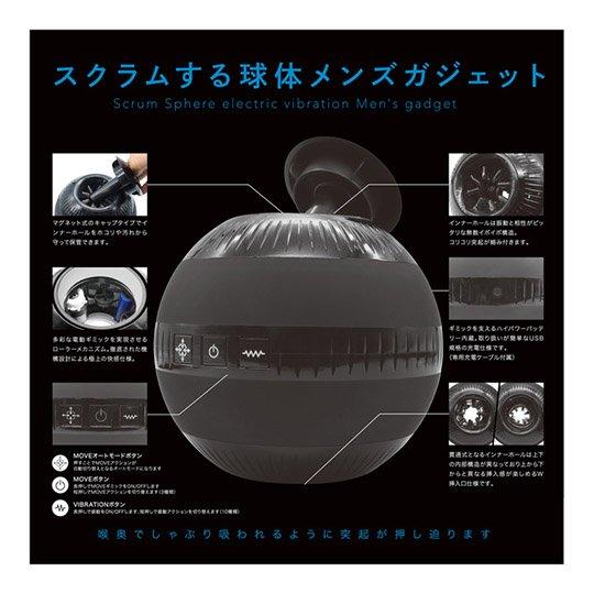 japanese masturbator powered sex adult machine toy orb sphere q-tai