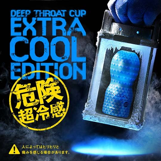cool tenga series adult toys cup menthol edition chilled sex masturbation aids lubricant pocket egg wavy bag bundle pack gyro roller