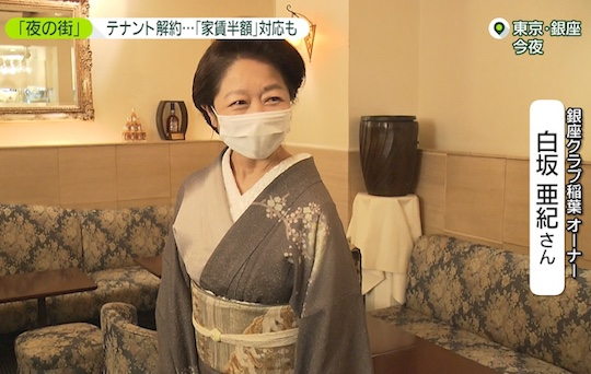 tokyo ginza club hostess owner aki shirasaka coronavirus