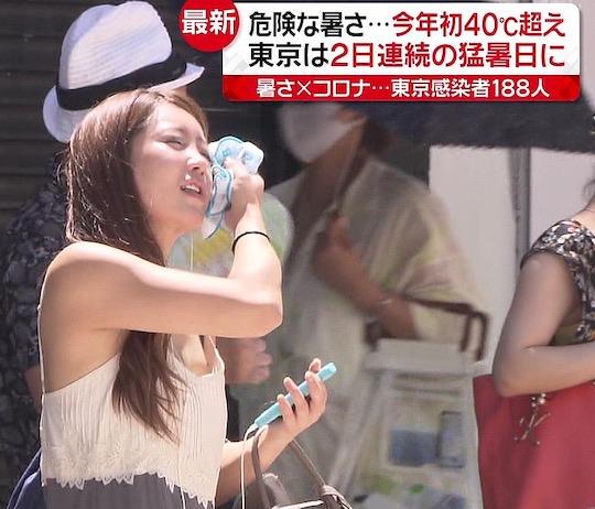 japanese woman breast nipple expose slip hot summer dress tokyo naked