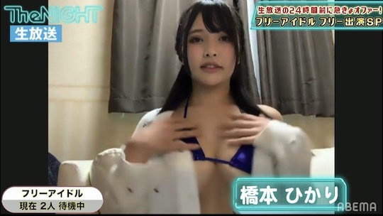 hikari hashimoto gravure idol japan breast nipple slip television show interview abematv