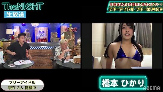 hikari hashimoto nip slip live broadcast japanese model tv show