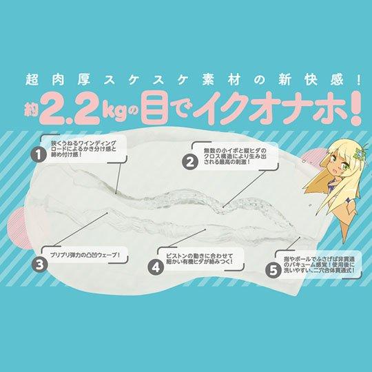 puni ana suke suke dx onahole masturbator toy adult japanese