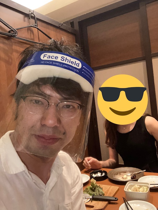 rental busaiku ugly person man for hire japan tokyo service
