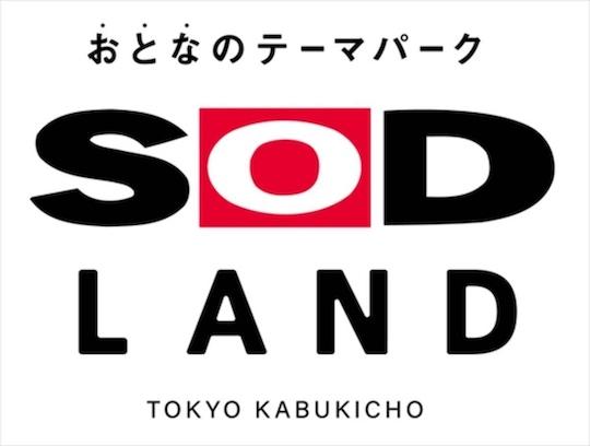 soft on demand sod land tokyo kabukicho themepark jav adult porn stars japanese