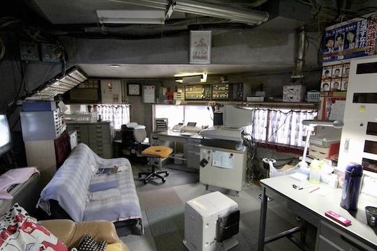 staff room love hotel control operations secret japan tokyo