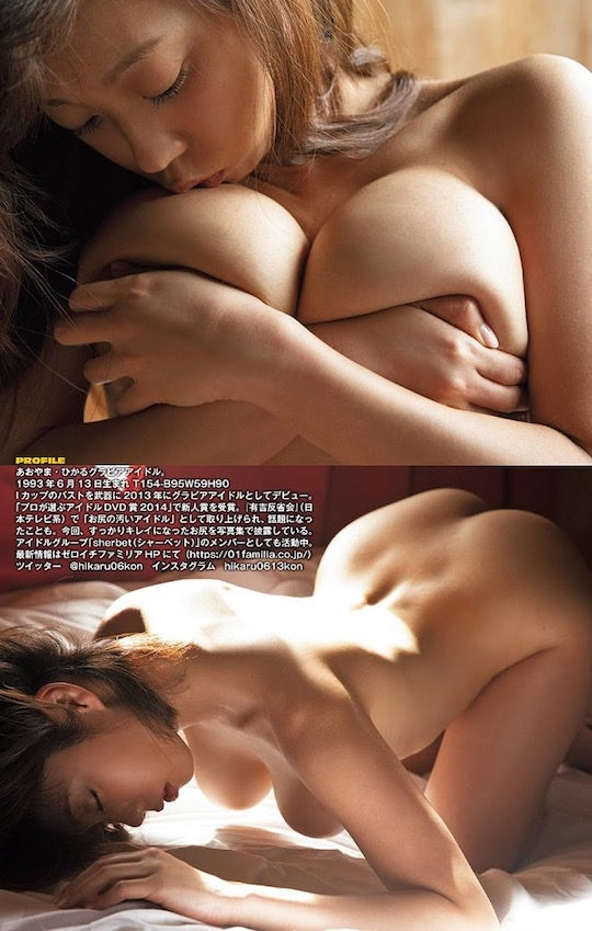 hikaru aoyama icup busty nude naked gravure model gradol enneko photo book japan