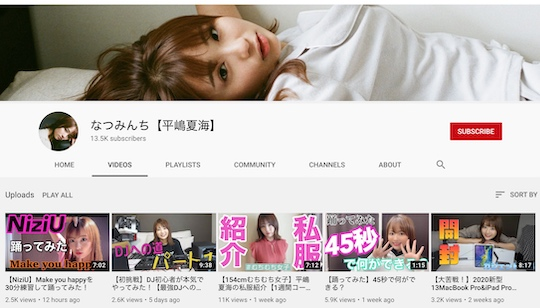 youtube channel natsumi hirajima japan