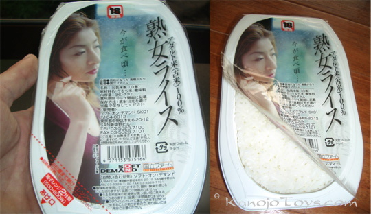jyukujyo-adult-mature-woman-rice