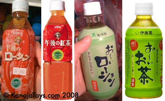 japanese tea lotion