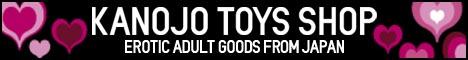 kanojotoys-online-shop-banner-1