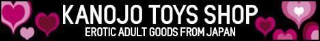 kanojotoys-online-shop-banner-3