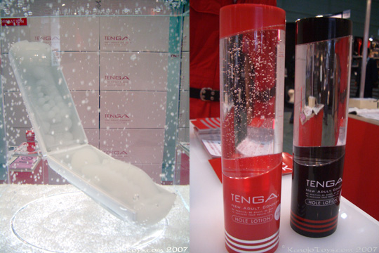 tenga-flip-hole-fleshlight